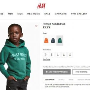 hm-slammed-for-racism-over-coolest-monkey-in-the-jungle-hoodie-300x300